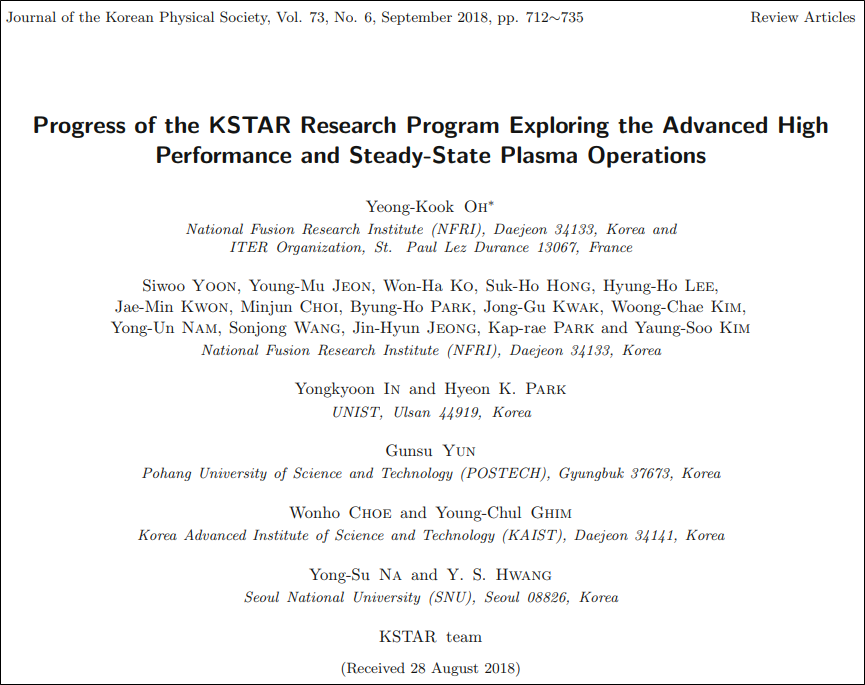 SCI_board - (Review article) Progress of the KSTAR Research